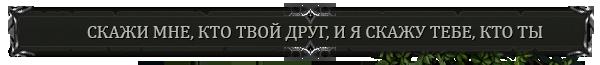 http://sa.uploads.ru/t/QAcVI.png