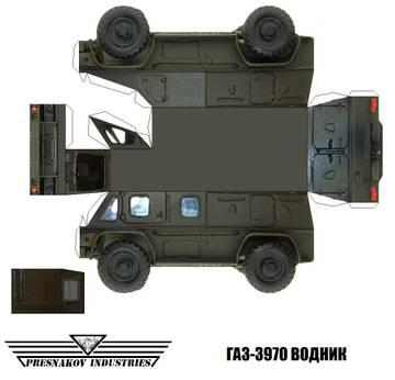 http://sa.uploads.ru/t/QEMgx.jpg