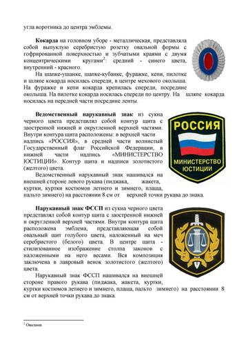 http://sa.uploads.ru/t/QHu4o.jpg