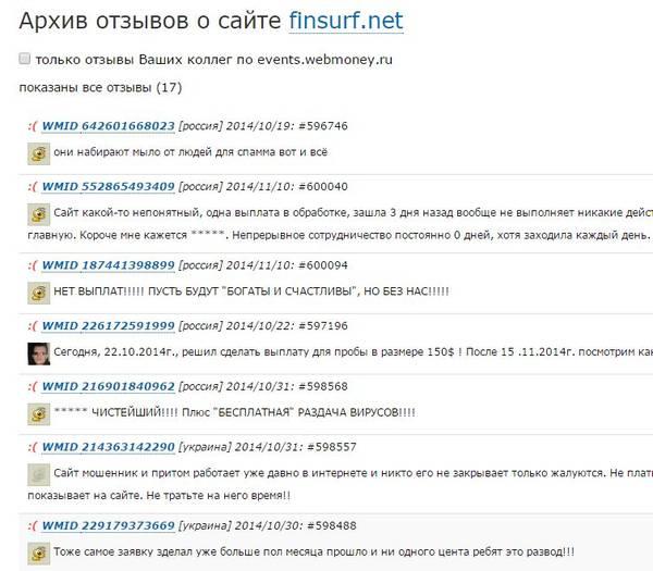 http://sa.uploads.ru/t/QLAgV.jpg