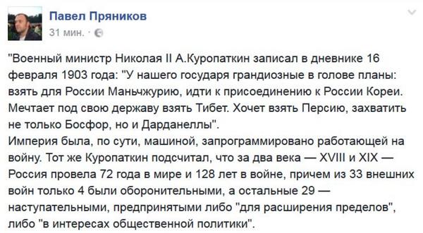 http://sa.uploads.ru/t/QMTGv.png
