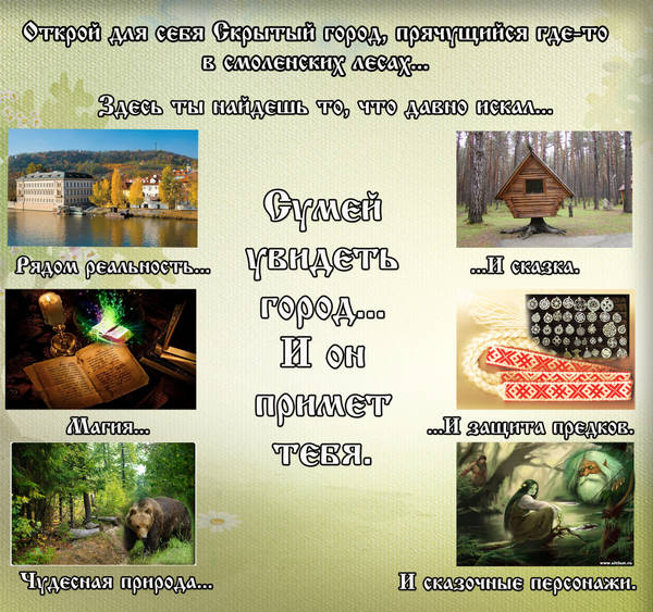 http://sa.uploads.ru/t/QOcyr.jpg