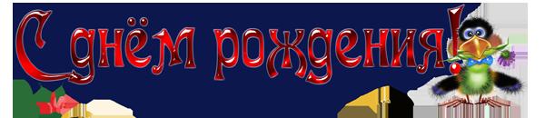 http://sa.uploads.ru/t/QVKI1.png