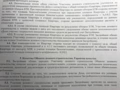 http://sa.uploads.ru/t/QWE7e.jpg