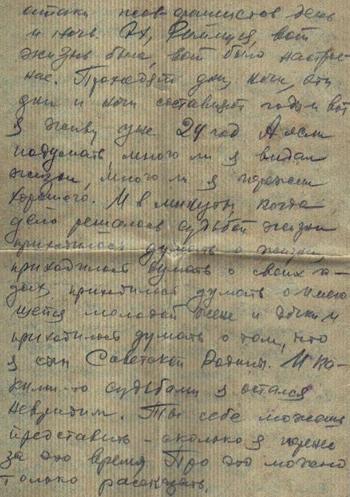 http://sa.uploads.ru/t/QauMx.png