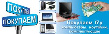 http://sa.uploads.ru/t/Qo4Ew.png