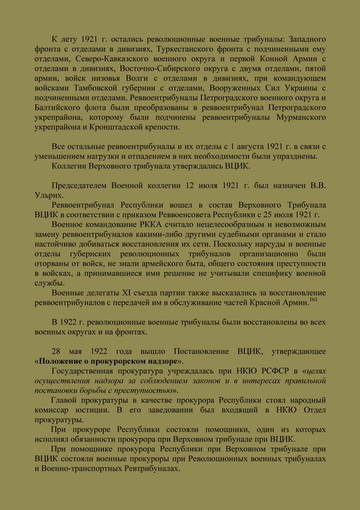 http://sa.uploads.ru/t/Qp5dN.jpg