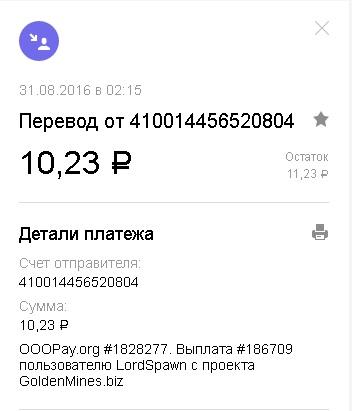 http://sa.uploads.ru/t/Qztgp.jpg