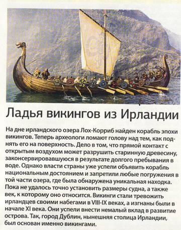 http://sa.uploads.ru/t/R0P1L.jpg