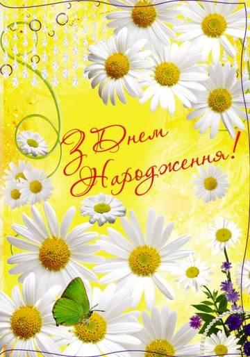 http://sa.uploads.ru/t/R0f6i.jpg