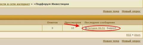 http://sa.uploads.ru/t/R4GyS.jpg