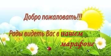 http://sa.uploads.ru/t/R7nKL.jpg