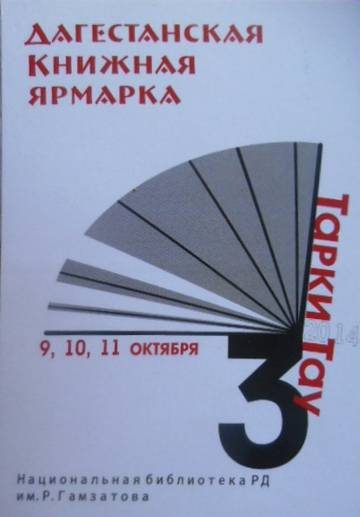 http://sa.uploads.ru/t/REeJo.jpg