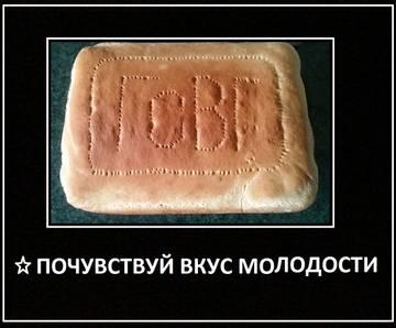 http://sa.uploads.ru/t/RFz3l.jpg