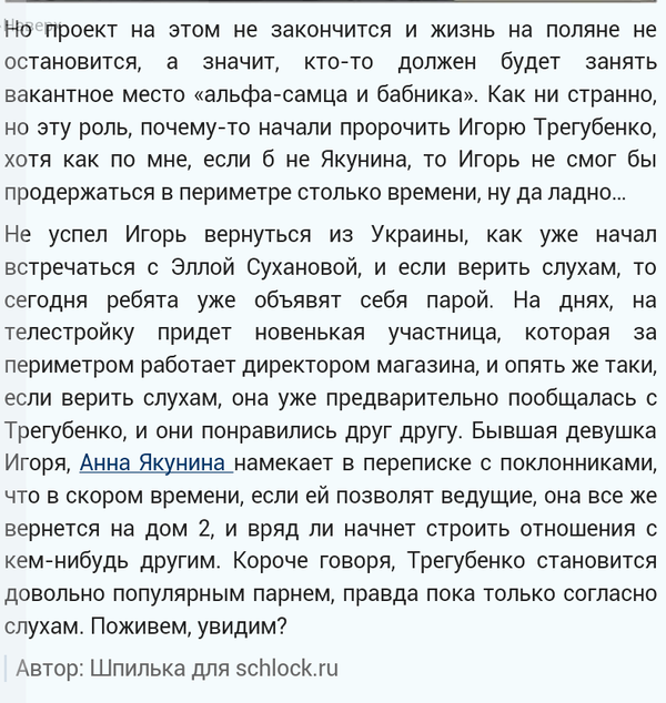 http://sa.uploads.ru/t/RG5gk.png