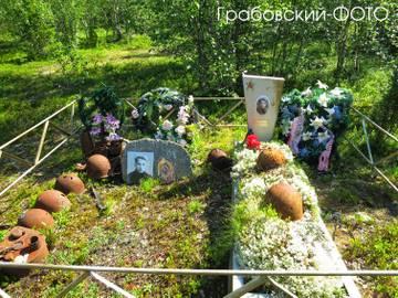 http://sa.uploads.ru/t/RJNFt.jpg
