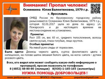 http://sa.uploads.ru/t/RSh6b.jpg