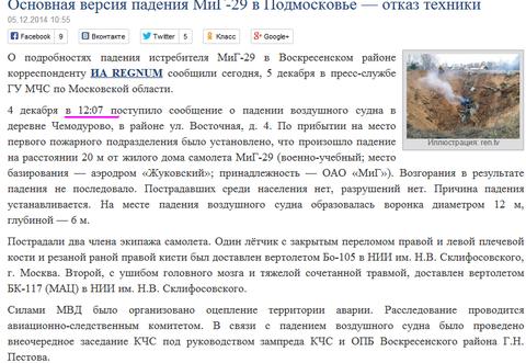 http://sa.uploads.ru/t/RUSkJ.png