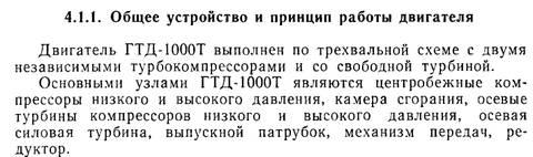 http://sa.uploads.ru/t/Rcl3P.jpg