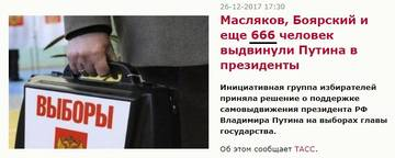 http://sa.uploads.ru/t/Rg4SI.jpg