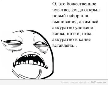 http://sa.uploads.ru/t/Rq6X5.jpg