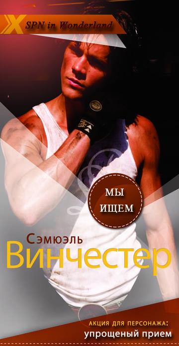 http://sa.uploads.ru/t/RuyN2.jpg