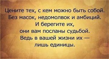 http://sa.uploads.ru/t/Rv05J.jpg