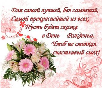 http://sa.uploads.ru/t/RvhZf.jpg