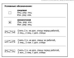 http://sa.uploads.ru/t/S2WQH.jpg