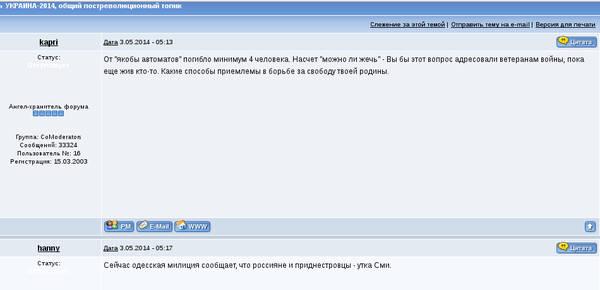 http://sa.uploads.ru/t/S2pzv.jpg