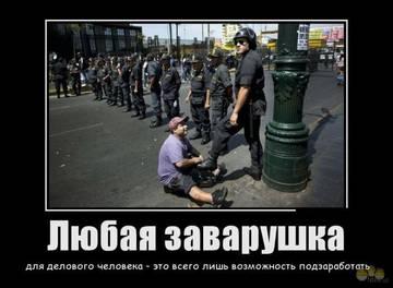 http://sa.uploads.ru/t/S2wNF.jpg