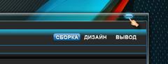 http://sa.uploads.ru/t/SAgnb.png