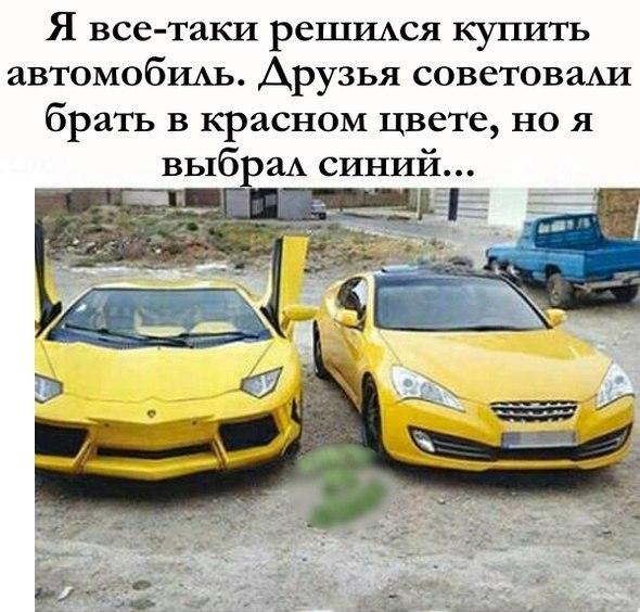 http://sa.uploads.ru/t/SE92W.jpg