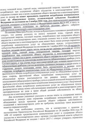 http://sa.uploads.ru/t/SJe0x.jpg
