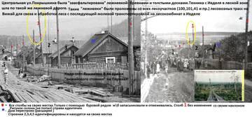 http://sa.uploads.ru/t/SNp59.jpg