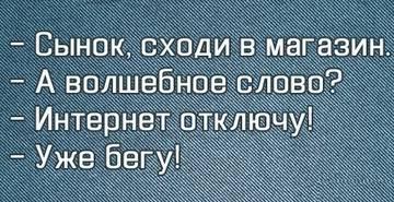 http://sa.uploads.ru/t/SYgHZ.jpg