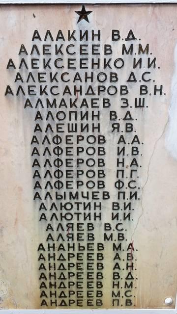 http://sa.uploads.ru/t/Sbt0c.jpg