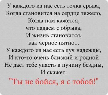 http://sa.uploads.ru/t/SgQpM.jpg