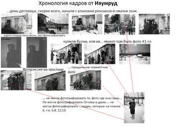 http://sa.uploads.ru/t/SkZuw.jpg