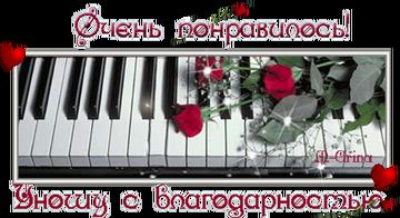 http://sa.uploads.ru/t/SktUZ.png