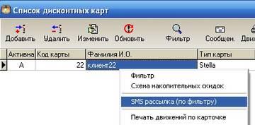 http://sa.uploads.ru/t/SmJ8I.jpg