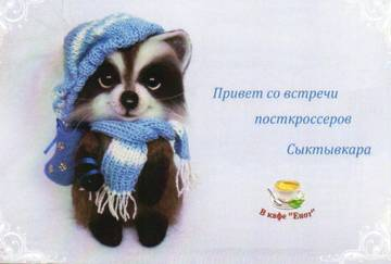 http://sa.uploads.ru/t/Sq9wM.jpg