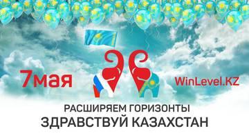 http://sa.uploads.ru/t/SwOGa.jpg