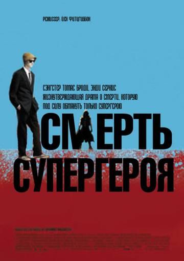 http://sa.uploads.ru/t/T0hsO.jpg
