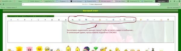 http://sa.uploads.ru/t/T1O5o.jpg