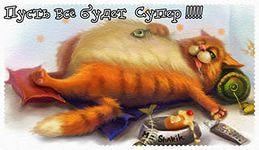http://sa.uploads.ru/t/T1ZSb.jpg