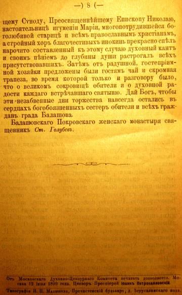 http://sa.uploads.ru/t/T2tZR.jpg