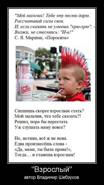 http://sa.uploads.ru/t/T6Qga.jpg