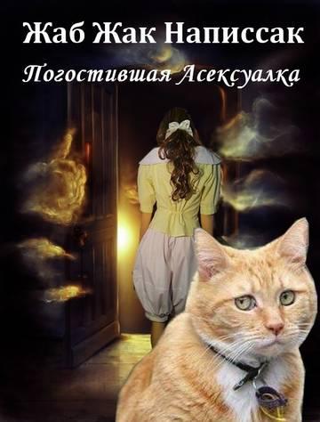 http://sa.uploads.ru/t/T6VpH.jpg