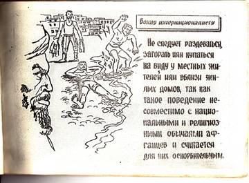 http://sa.uploads.ru/t/TEbsk.jpg
